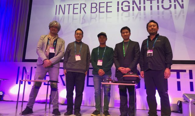 Inter BEE IGNITION 企画セッション集合写真