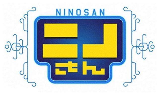 日本テレビ様「ニノさん」にて弊社マイクロドローンの紹介および、撮影協力をさせて頂きました。