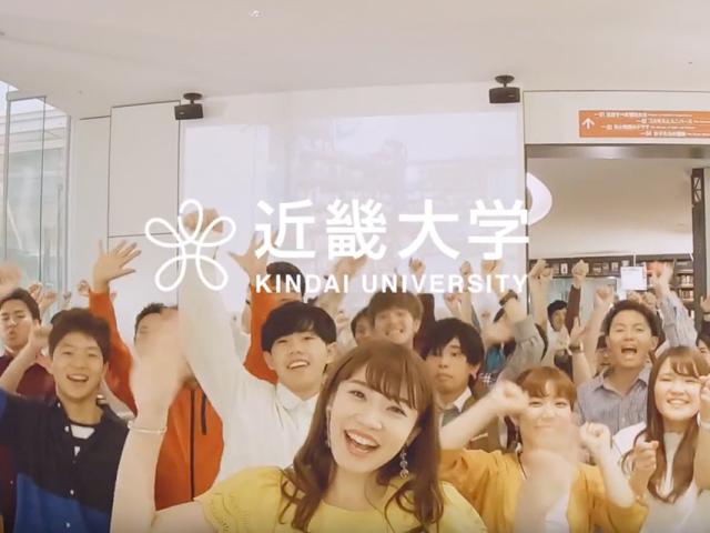 kinki-1024×640
